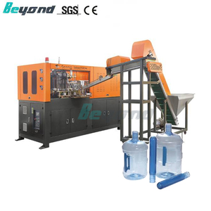 Automatic stretch extrusion 20 liter 5 gallon pet plastic mineral water bottle making blowing moulding machine