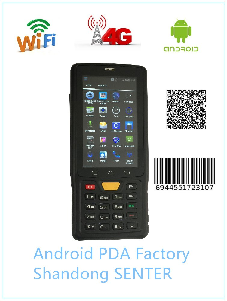 Android PDA UHF RFID reader barcode scanner pistol grip and dock station