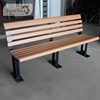 /product-detail/wholesale-3-foot-metal-legs-park-bench-garden-bench-wpc-outdoor-waiting-bench-62135559134.html