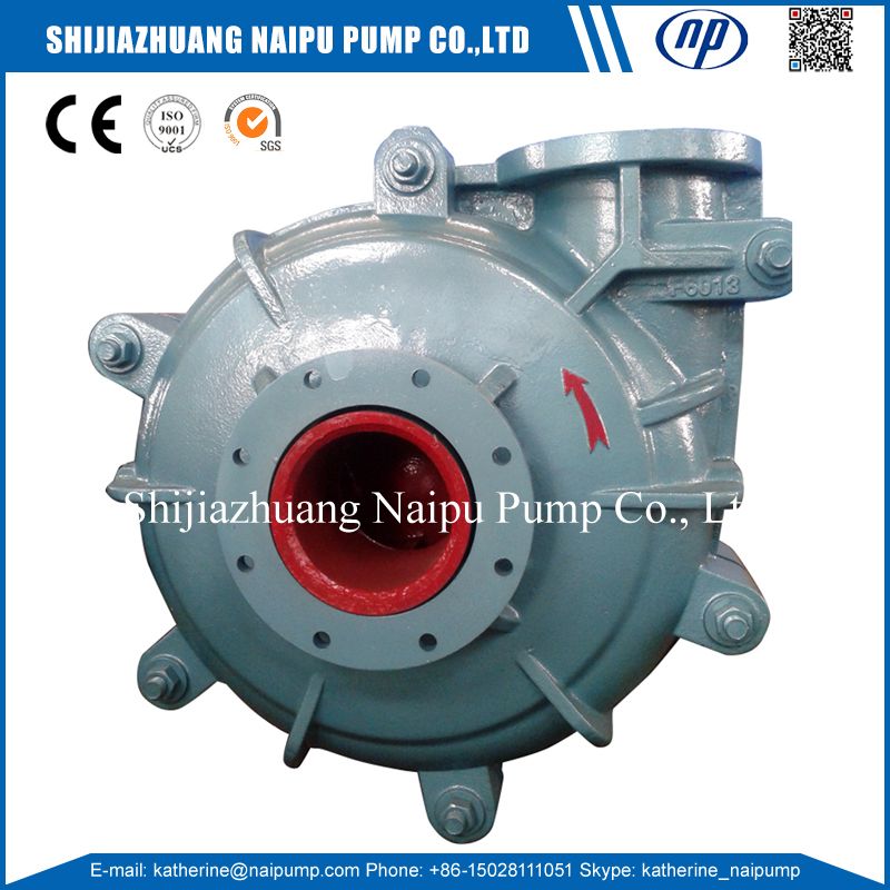 High Chrome Metal Liner Horizontal or Vertical Slurry Pump Intake Joint