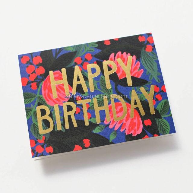 China holiday greeting card printing wholesale alibaba printing custom greeting cards for birthday and holiday m4hsunfo