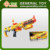 Good Quality Hot Selling Electric Soft Bullet Gun Toy