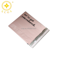 Custom Printed Logo Shipping Poly bubble Mailers padded Poly Bubble envelopes with one black color logo