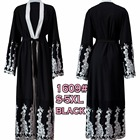 1609# Hand make soft gauze embroidery simple style latest design abaya for women cardigan Islamic clothing 2018