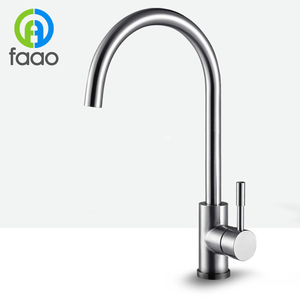 FAAO UPC stainless steel kitchen sink water faucet