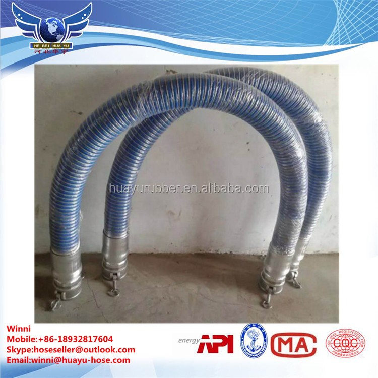 "3""--10"" railway special oil tankers composite hose chemical hose with wharfboat"