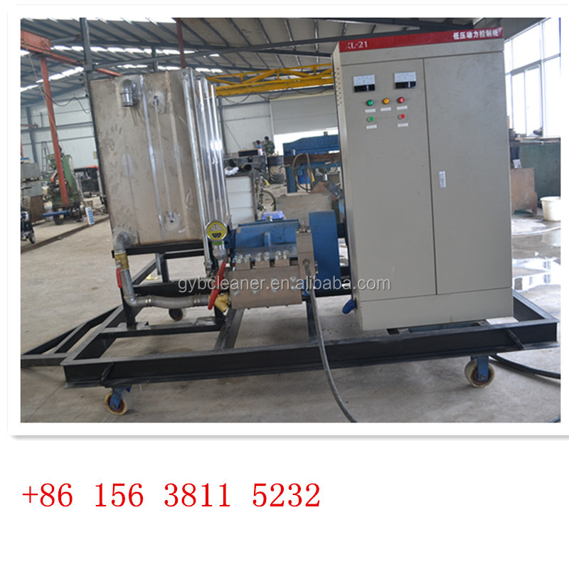 high pressure water jet sewer cleaning machine powerful water guns cleaning machine high pressure