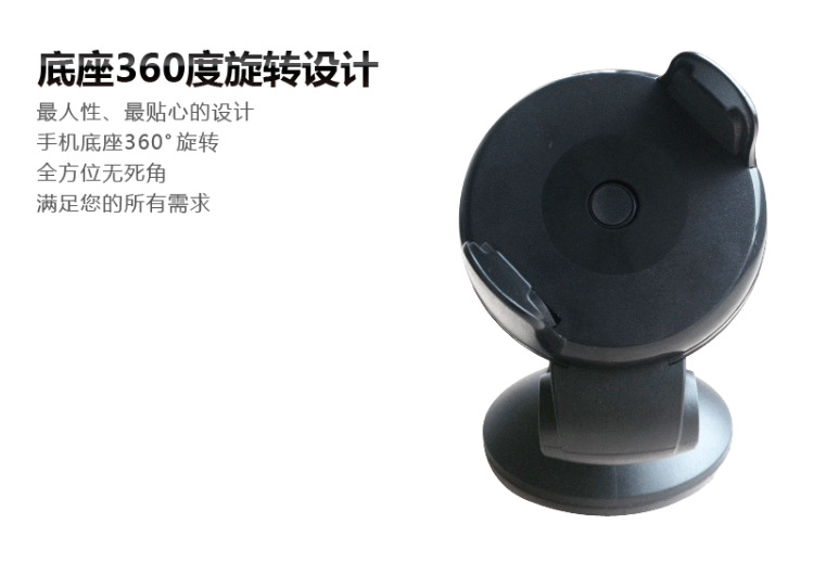 360 Rotating Universal Smart Air Vent Cell Phone Cradle Cd Slot Car Mount Cellphone Holder For Smartphone Mobile Stand