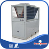 Agricultural industrial refrigeration condenser unit