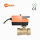 2 way DN50 Motorized Control Electric Actuator Electrically Ball Valve for water pipes, HVAC