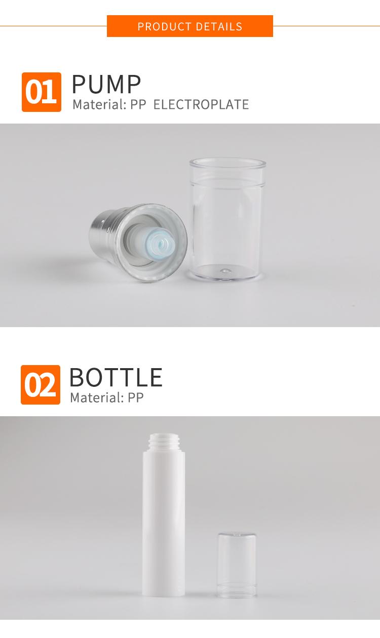 250 ml Vis Type Double Paroi Bouchon Lotion POUR ANIMAUX DE COMPAGNIE/Crème Emballage Bouteilles En Plastique pour les Cosmétiques