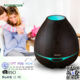 Aromacare Aroma Oil Diffuser Ultrasonic Hybrid Humidifier 300ml