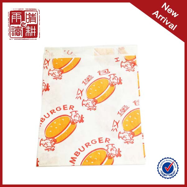 Different choices of hamburger packaging bags greaseproof humbuger packaging bags