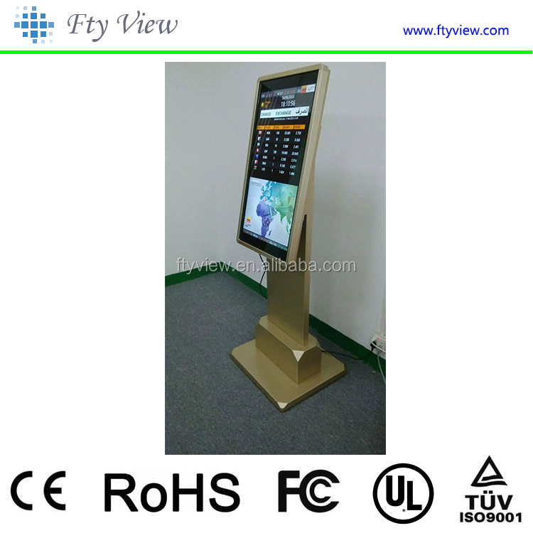 Instore solution street advertising led screens,vertical stand lcd digital signage ads displayer