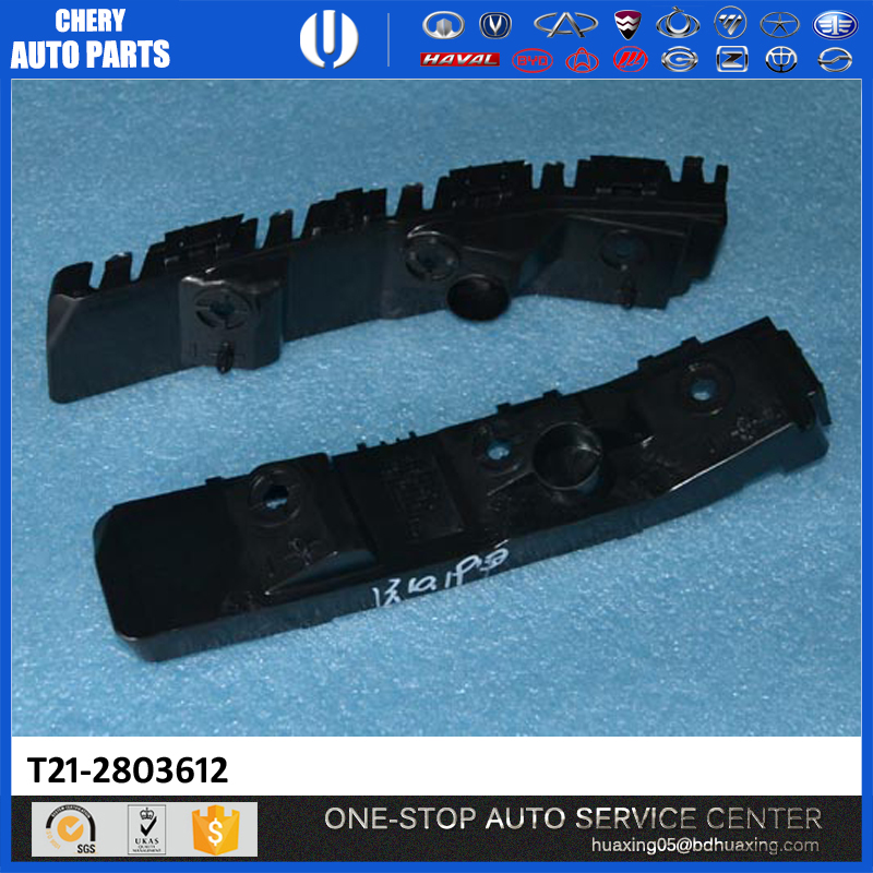 Chery Tiggo parts T21-2803612 Front bumper right mounting bracket speranza/Chery/MVM REPLACEMENT PARTS chery tiggo accessories