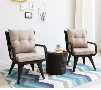 Aluminum Luxury Home Trends Wicker Patio Furniture Garden ...