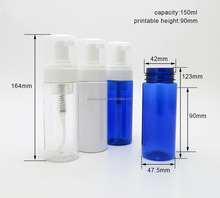Hot sale 150ml plastic foam pump bottle for shaving, mousse, facial cleaner