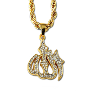 Hip hop shiny gold allah pendant necklace for men buy allah hip hop shiny gold allah pendant necklace for men aloadofball Images