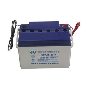 China factory cheap high quality hot sell 12v 50ah solar storage acid battery