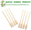 /product-detail/flat-bamboo-pick-skewer-stick-for-bbq-60310946360.html
