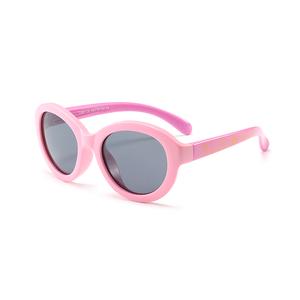65334da942 Round Kids Sunglasses