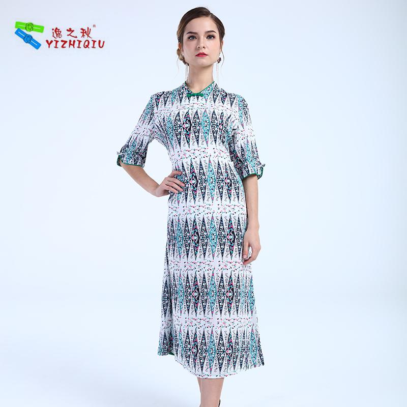 YIZHIQIU Trendy Modern Summer Cheongsam Long Sleeve