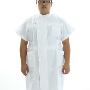 789c45cf24f Lab Coat White Gown