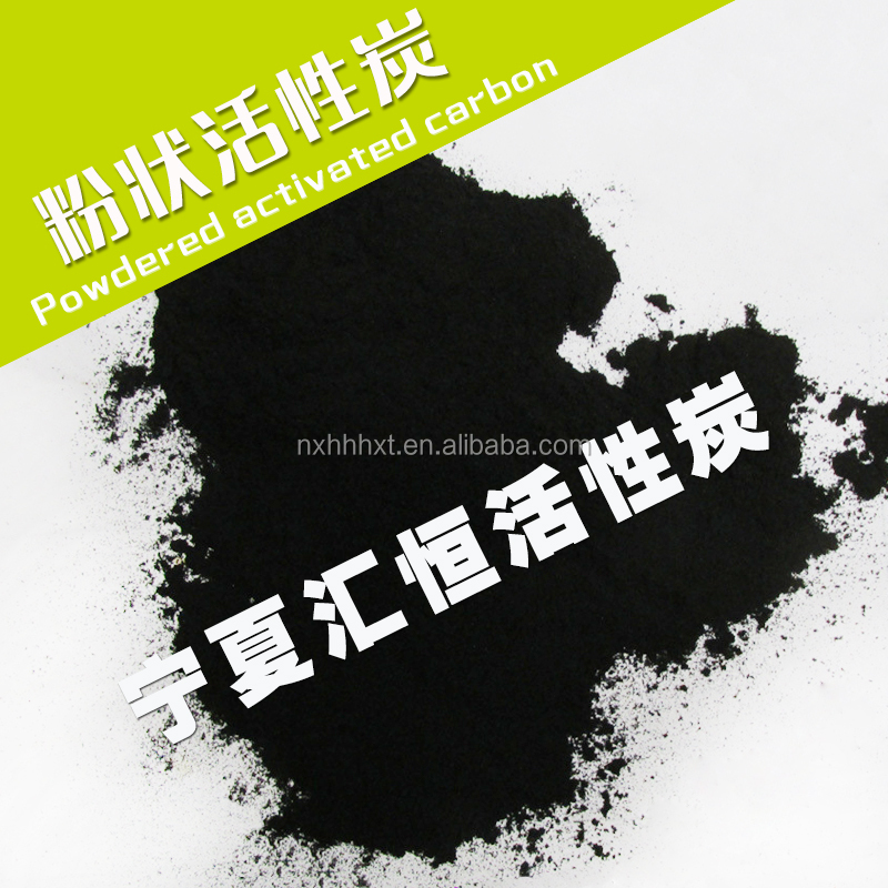 Factory outlet Wood Based Powder Activated Carbon For air purify