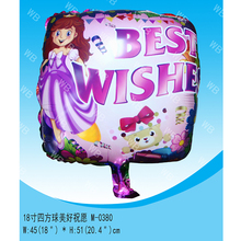 Best wish color square shape party decorated foil balloon