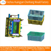 Taizhou Professional Injection Plastic Box Mould,Plastic Milk Pouch Crate Mould