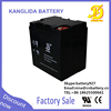 storage lamp power supply battery , power solar cells 12V 24ah manufacturers in china