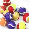 LOVING PETS NATURE'S CHOICE PET TOYS 2 PACK TENNIS BALLS