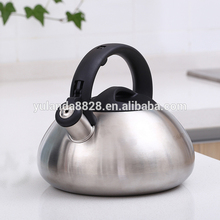 2017 Fast delivery The best Stainless steel 3L whistling the kettle