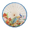 Hot Sale Rainproof Wooden Handle Handmade Chinese Peacock Oiled Paper Umbrella With Parasol 33""
