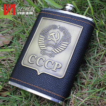 High quality matte finish stainless steel 20oz hip flask