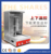 Good reputation at home and abroad charcoal shawarma machine exhibited at Canton fair