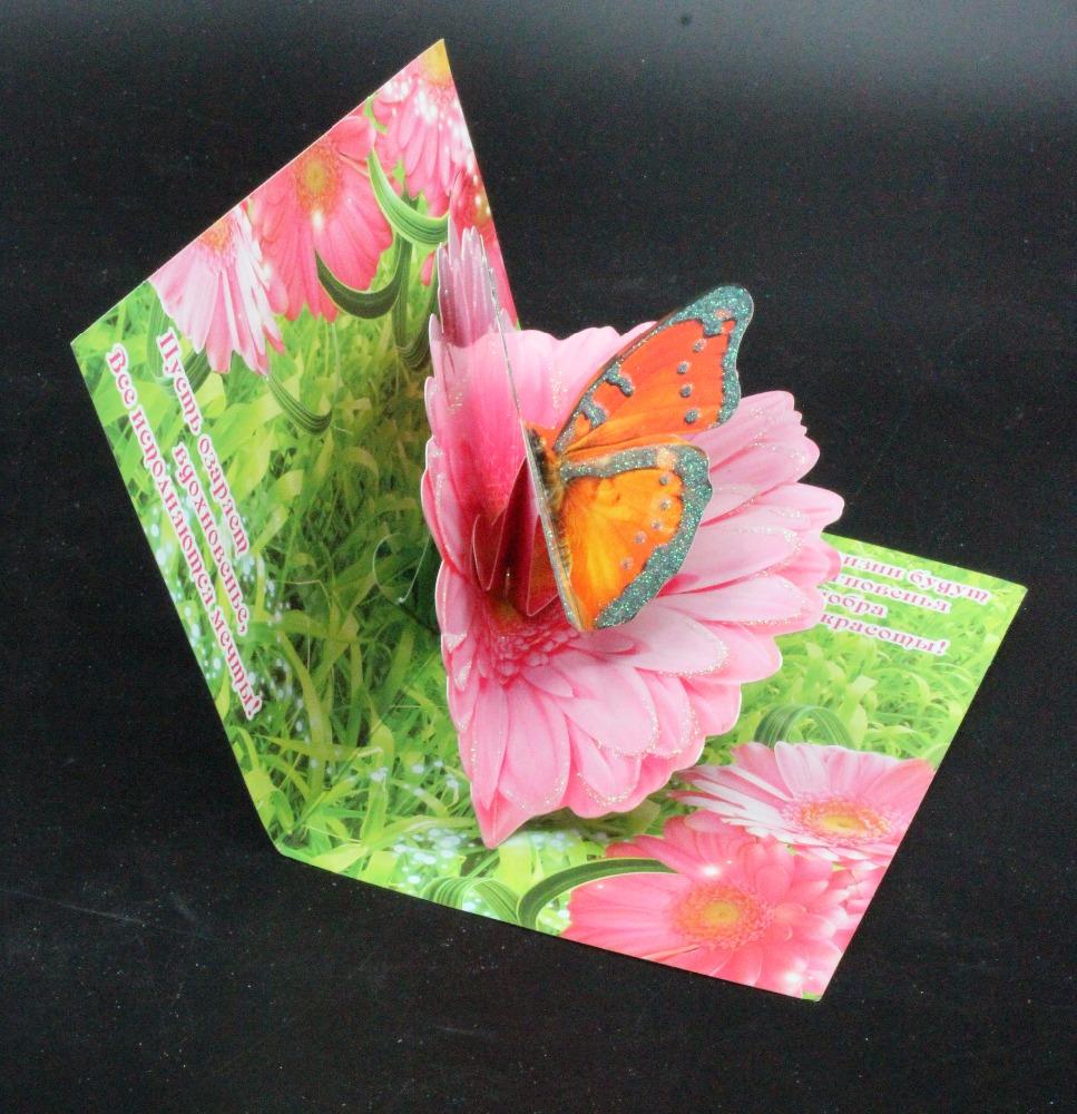 рисунков изготовление 3 д открыток как бизнес диагностике, видах, лечении