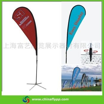 Shanghai Flying Feather Teardrop Beach Flag,Flying Banner Stand ...