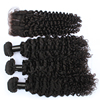 8A,9A,10A Virgin Hair No Chemical Processed Extension Machine Weft Curly Human