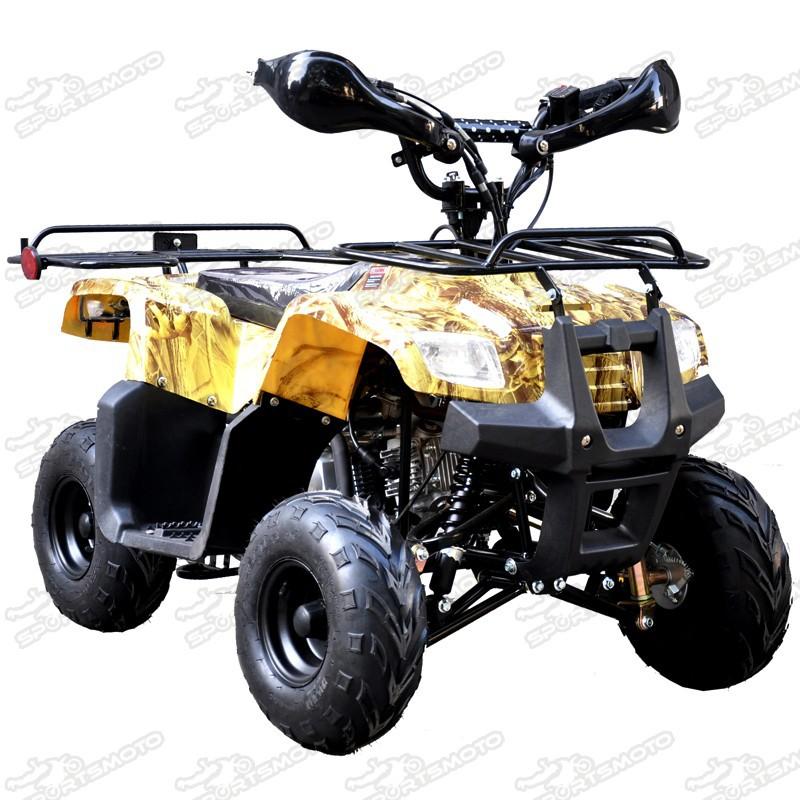 Mini Hummer Quad Bike 150cc Semi Auto Gears 31 Cheap Atv With