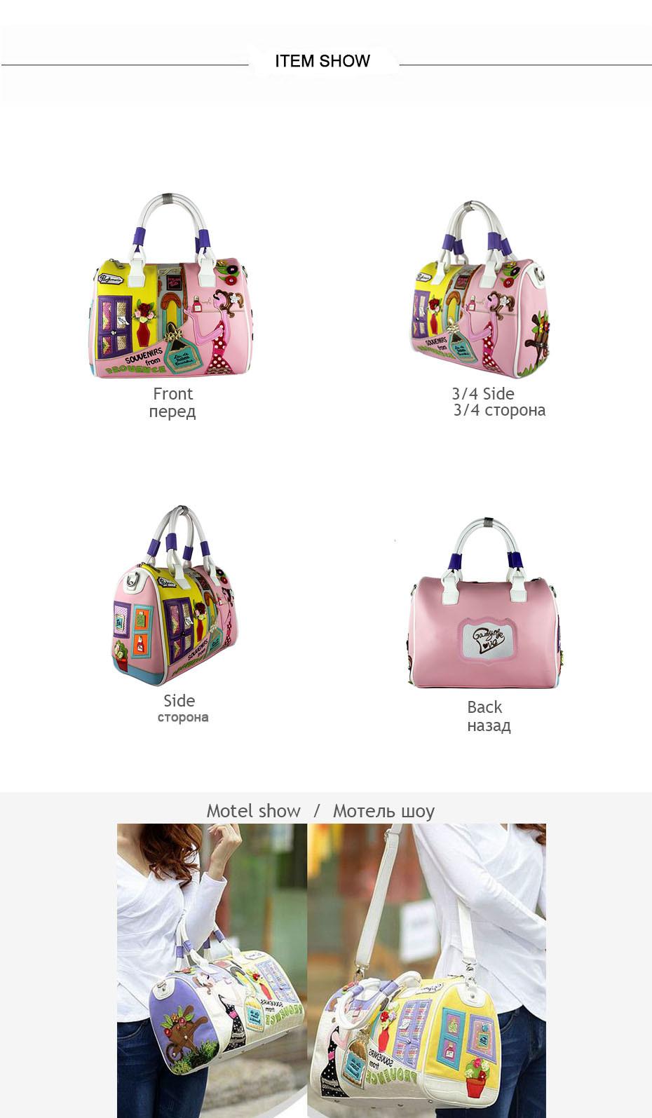 aaad0db7dd cute Prouence style Bag Perfume Lovely girl Handbag – prettybag.net