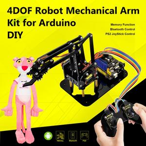 4 Dof Robot Arm, 4 Dof Robot Arm Suppliers and Manufacturers at