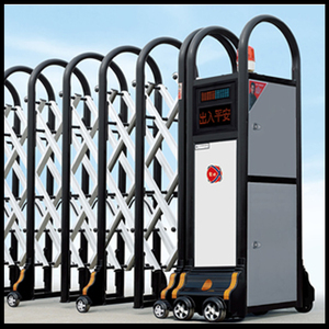 auto Aluminum expandable and retractable gate
