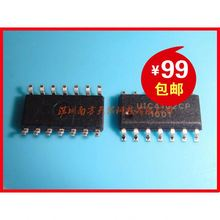 Uic4102cp wholesale, uic4102cp suppliers alibaba.