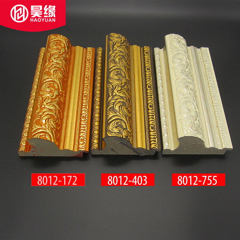 Versatile Extra Wide Recycled Plastic Ornate Decorative Wall Art Ps ...