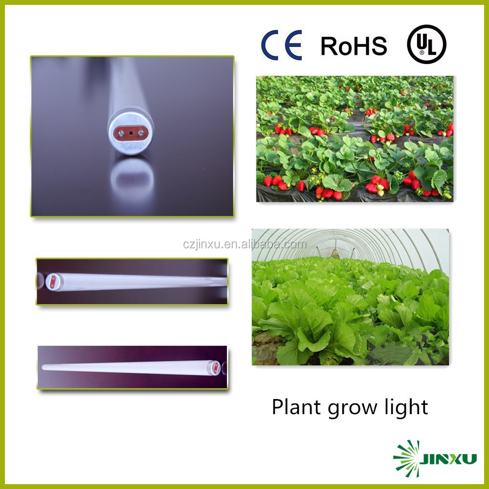 Hanging grow lights induct tube plant light super induct grow lights