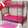 Second Hand Hotel China Cheap metal bunk beds twin over full size