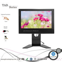 15 inch LCD monitor 1280 x 1024 android 1080p video movies capacitive screen 15 inch video + music