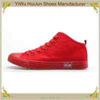 American football canvas shoes for men top brands all star canvas shoes