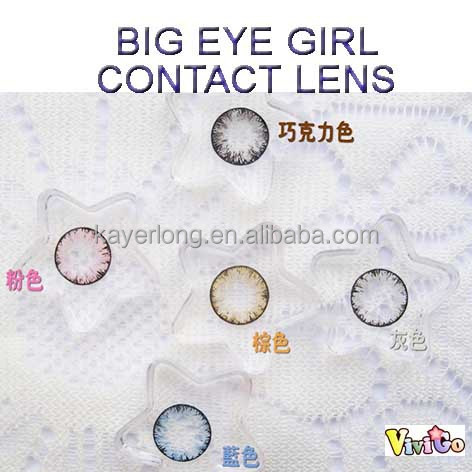 2TONE popular color soft contact lenses BIG EYE GIRL 5 CHOICE